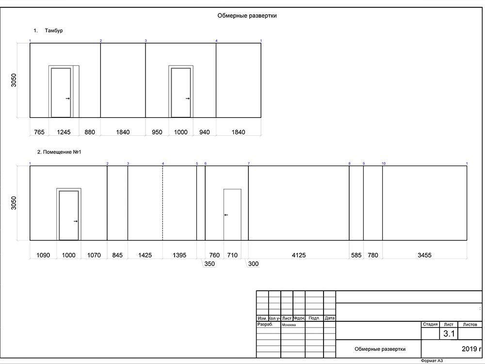Дизайн-проект стоматологической клиники СПб